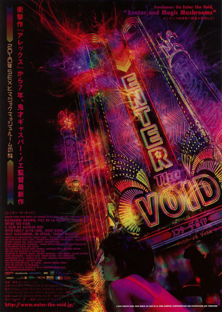 enter the void With enter the void, gaspar noé continues to earn his position as the cinema's  most bombastic visionary, a director who wears you down with.